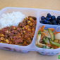 Hamburger Goulash Bento