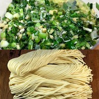 Image of Not Momofuku Ginger Scallion Noodles Recipe, Cook Eat Share