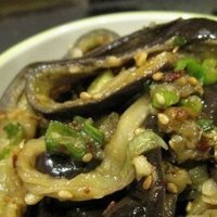Korean Steamed Eggplants (Gaji Namul)