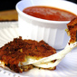 Fried Mozzarella and a Giveaway!