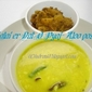Bengali's hot favorite : Kalai er dal O Pyaj-Aloo Posto(Split white urad dal and onion-potato with poppy seed)