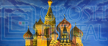 Russian Palace Exterior Projected Backdrop for Exteriors, Nutcracker, Palace/Parlors, Travel