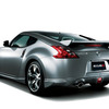 Nismo 370z
