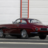 Jaguar Xk120 Supersonic Coupe 2