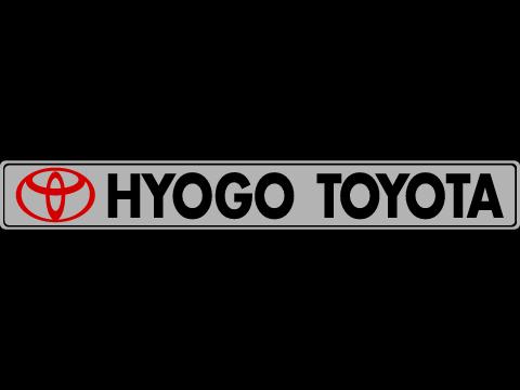 トヨタ 兵庫 トヨタL&F兵庫株式会社 中古フォークリフト、トヨタ,フォークリフトの中古車販売・買取り、修理・点検、レンタル、リースはトヨタL&F兵庫へ