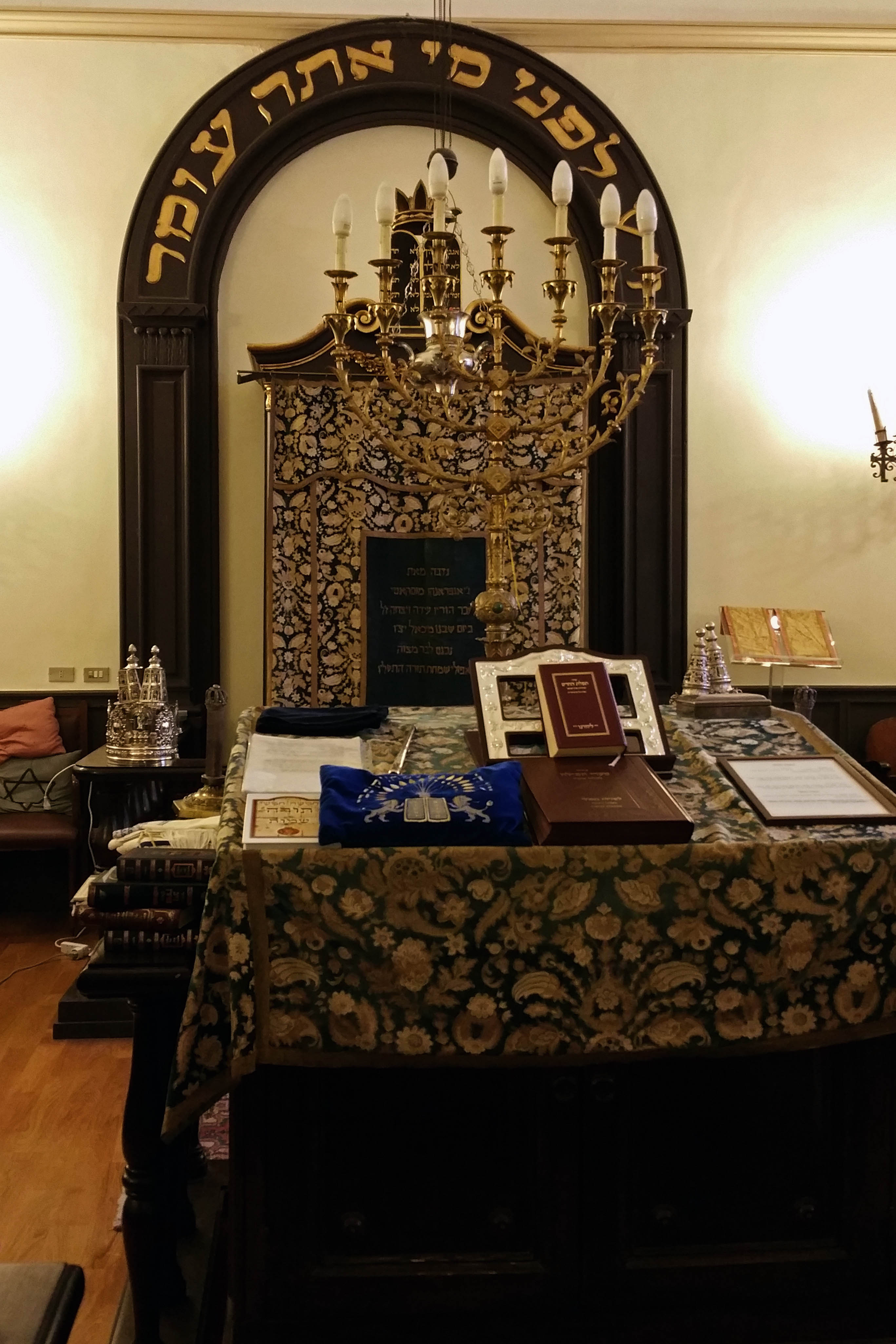 Naples, Italy Synagogue