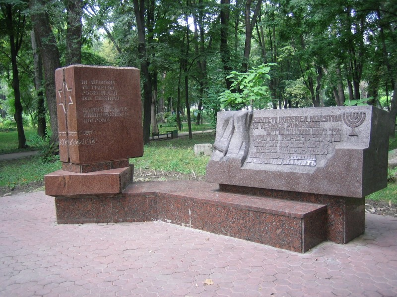 Memorial Victims of pogroms Chisinau