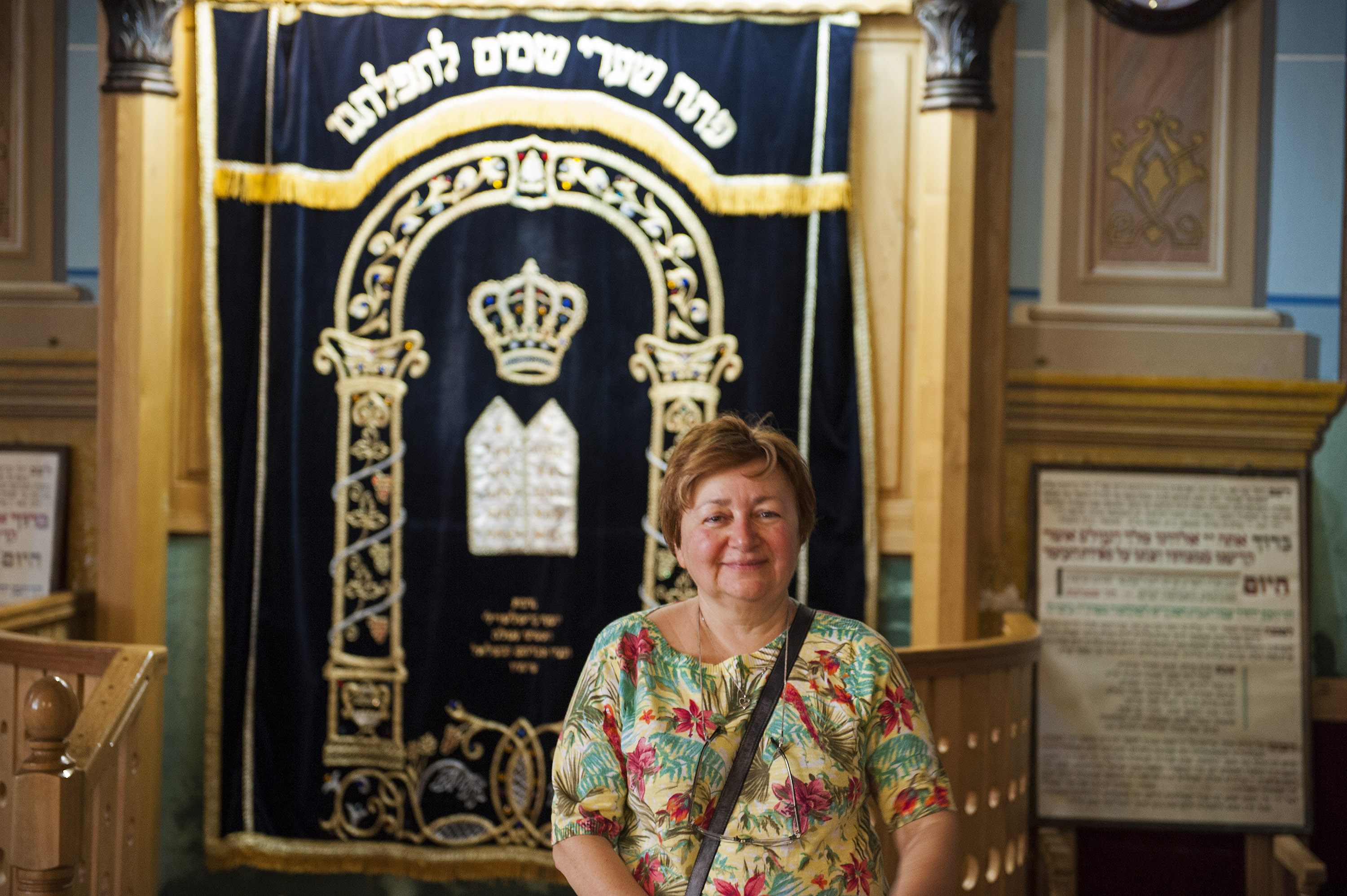 Sophia in the Tblisi Great Knesset Synagogue