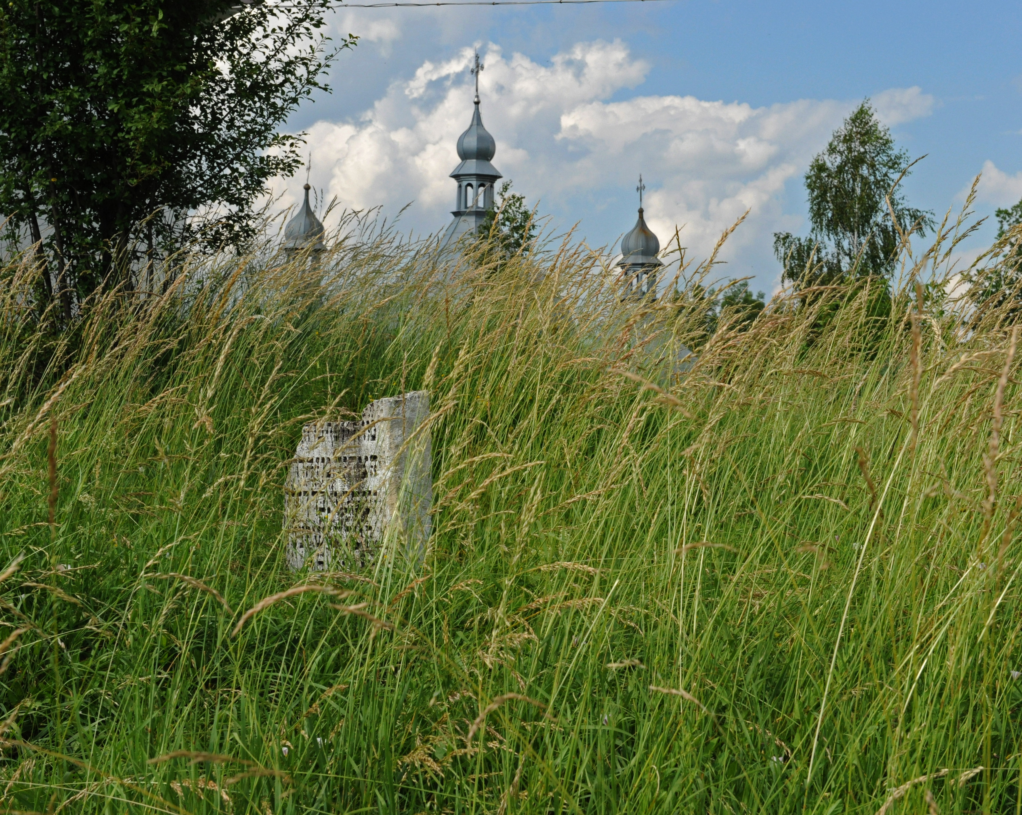 Rohatyn Cemetery