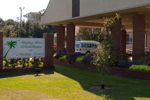 Gulf Coast Health Care Location Images