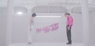 Taichiphop_music_supervision