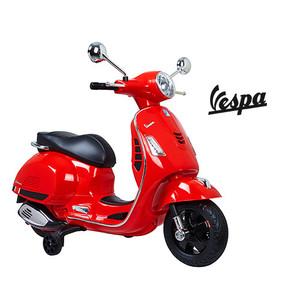 Moto Piaggio Vespa Scooter Original  12 v Paseo en Ciclomotor Eléctrico