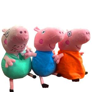 Peluches Peppa Pig Familia 29 Cm c/u