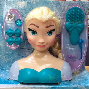 Muñeca Frozen Peiná a tu Princesa Elsa + Accesorios Original
