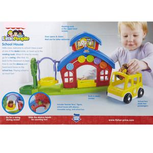 Little People Playset - School House