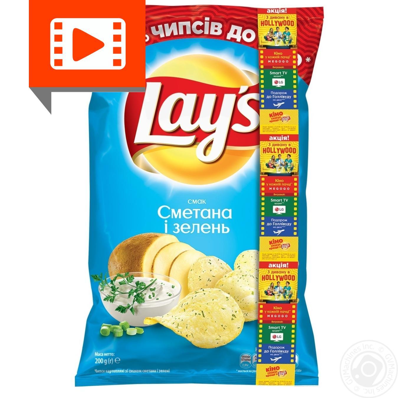 Чипси Lay's зі смаком сметани та зелені 200г