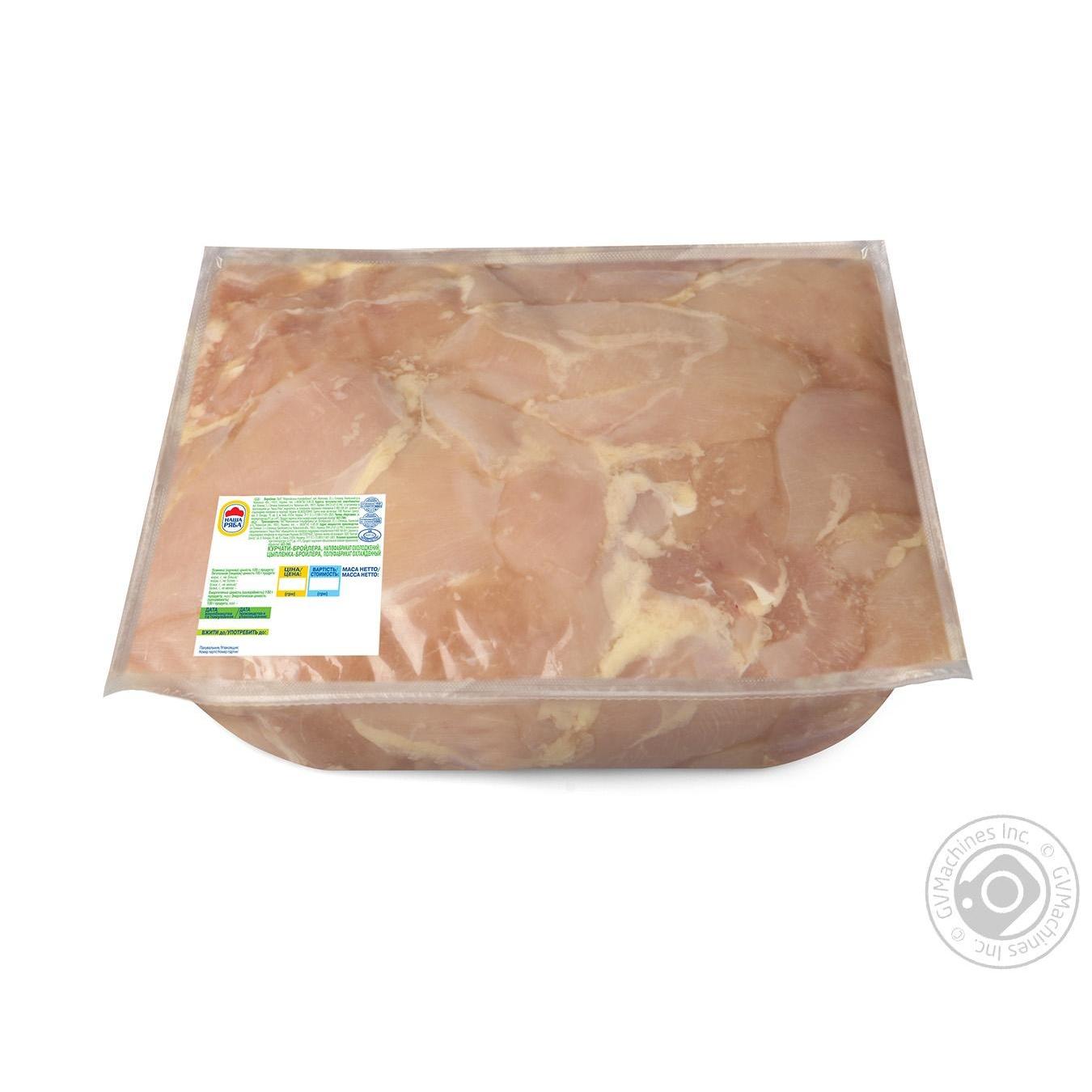 Купить Свіже м'ясо, Філе Наша ряба курчати-бройлера охолоджене вакуумна упаковка 4000г