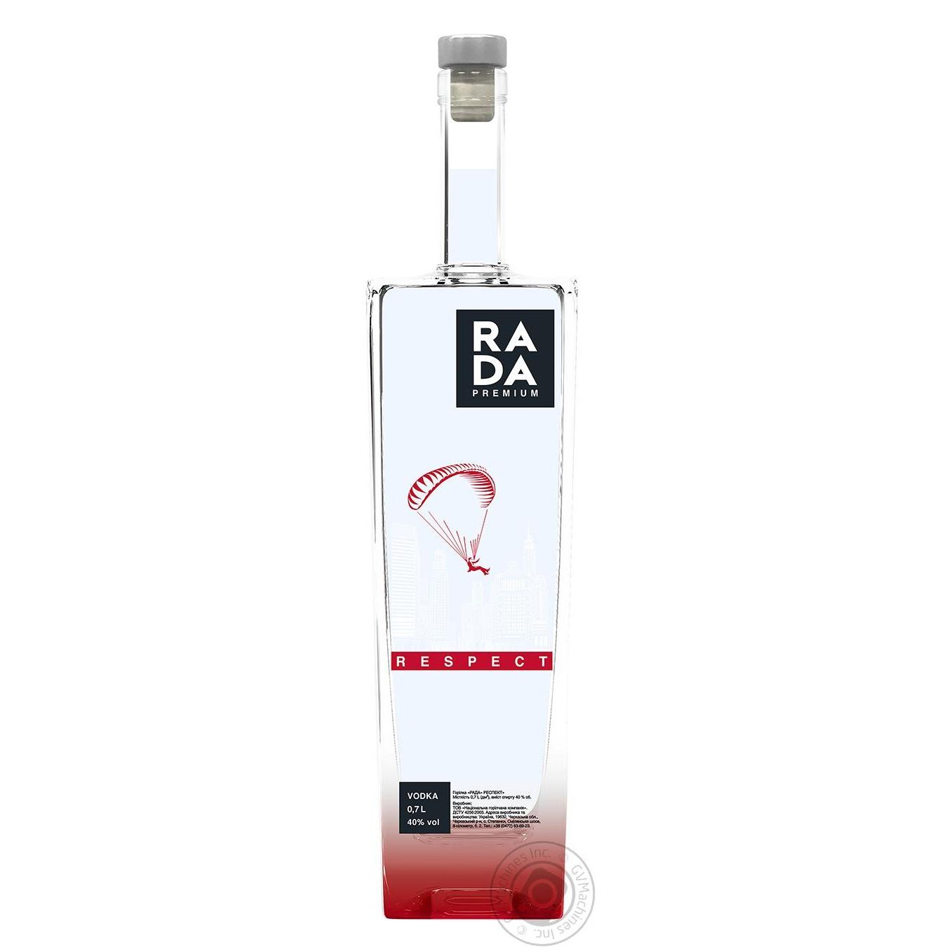 Купить Водка Rada Premium Респект 0, 7л