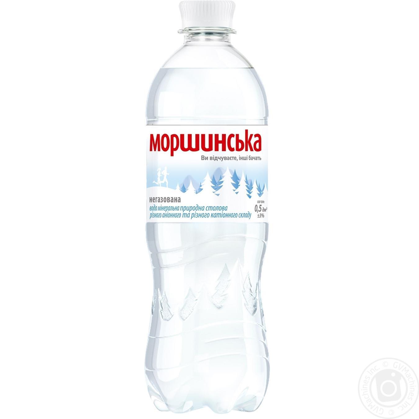 Купить Мінеральна вода Моршинська негазована пластикова пляшка 500мл Україна