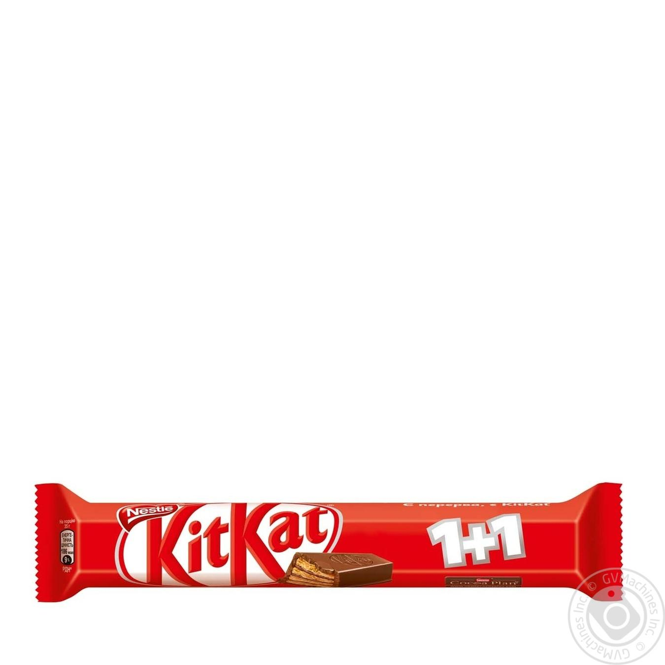 Купить Батончик Nestle KitKat King Size шоколадный 70г
