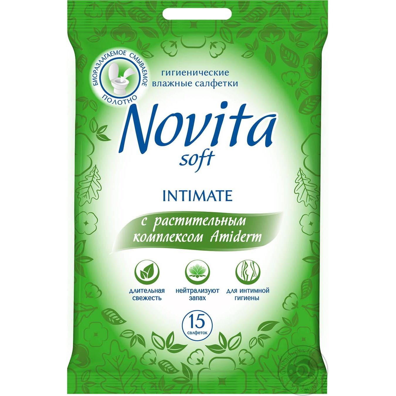 Купить Серветки Novita Soft Intimate вологі для інтимної гігієни з рослинним комплексом Amiderm 15шт