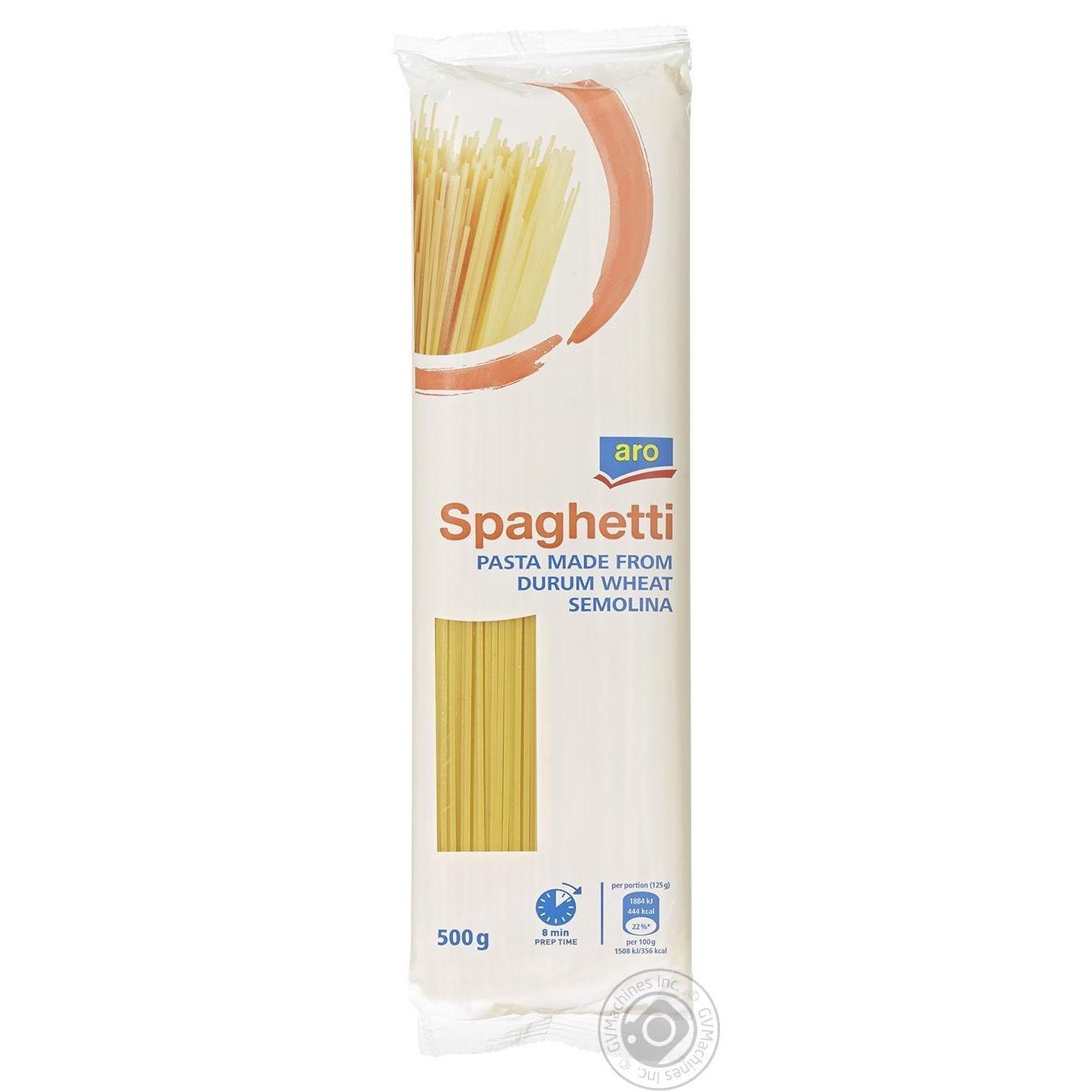 Купить Макароны Horeca Select спагетти 500г