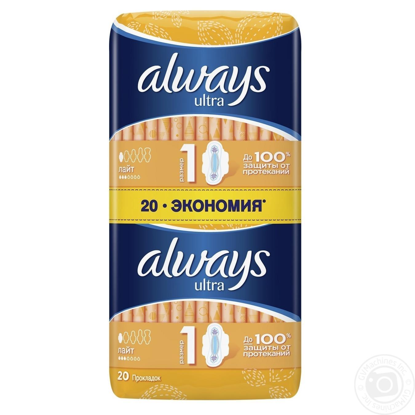 Купить Гигиенические прокладки Always Ultra Duo 20шт