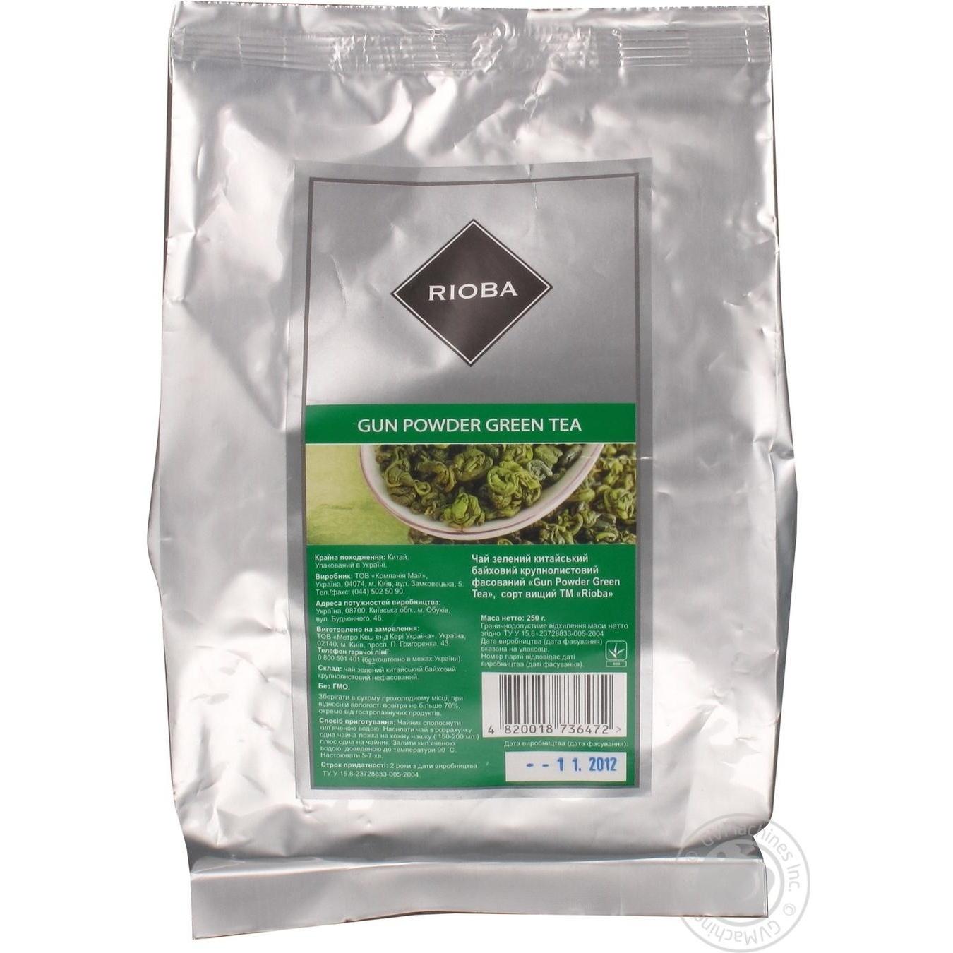 Купить Чай Rioba Gun powder зелений 250г