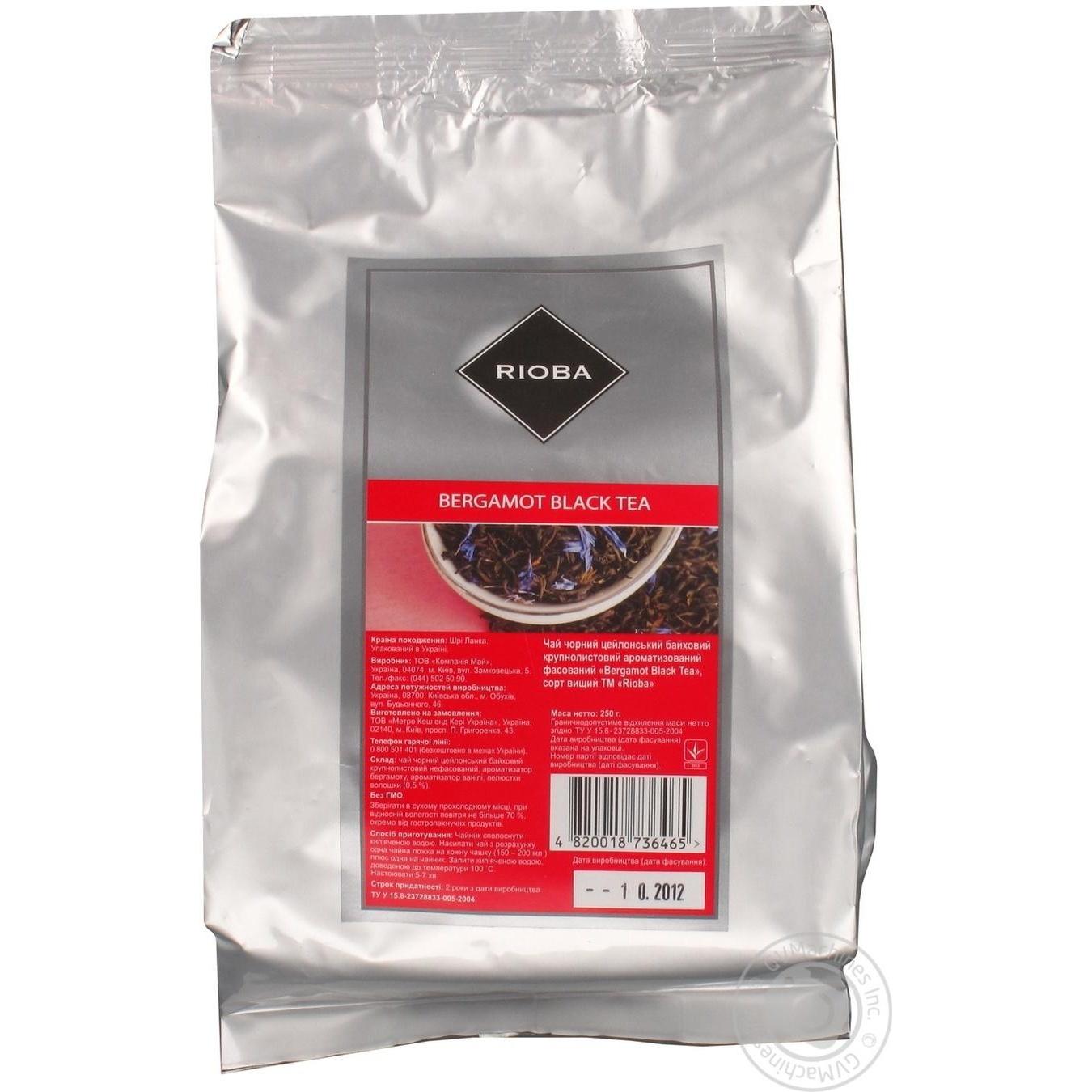 Купить Чай Rioba чорний цейлонський байховий крупнолистовий з ароматом бергамоту 250г