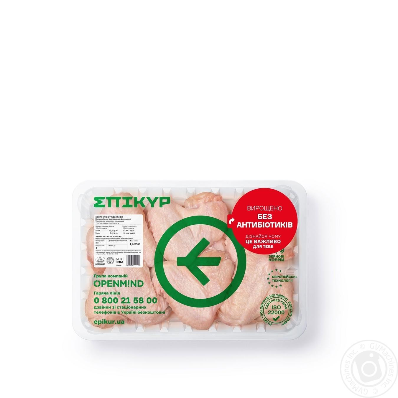 Купить Крыло Epikur курицы-бройлера охлажденное весовое