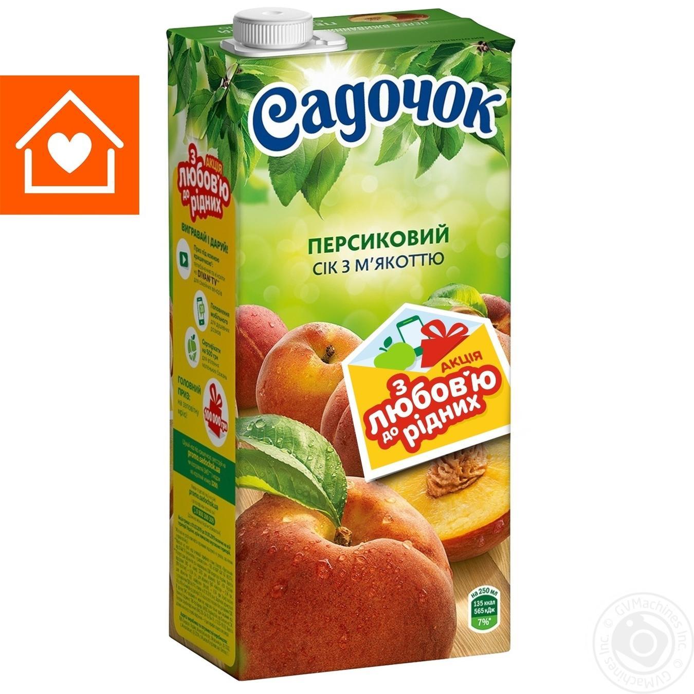 Сік Садочок персиковий 0,95л