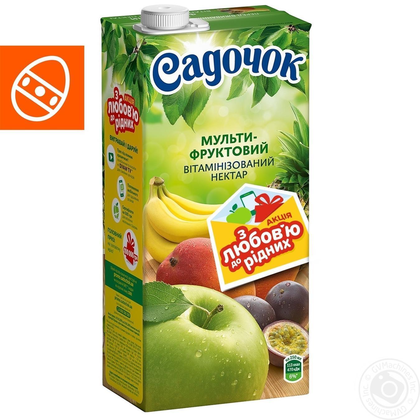 Нектар Садочок мультифруктовий 0,95л