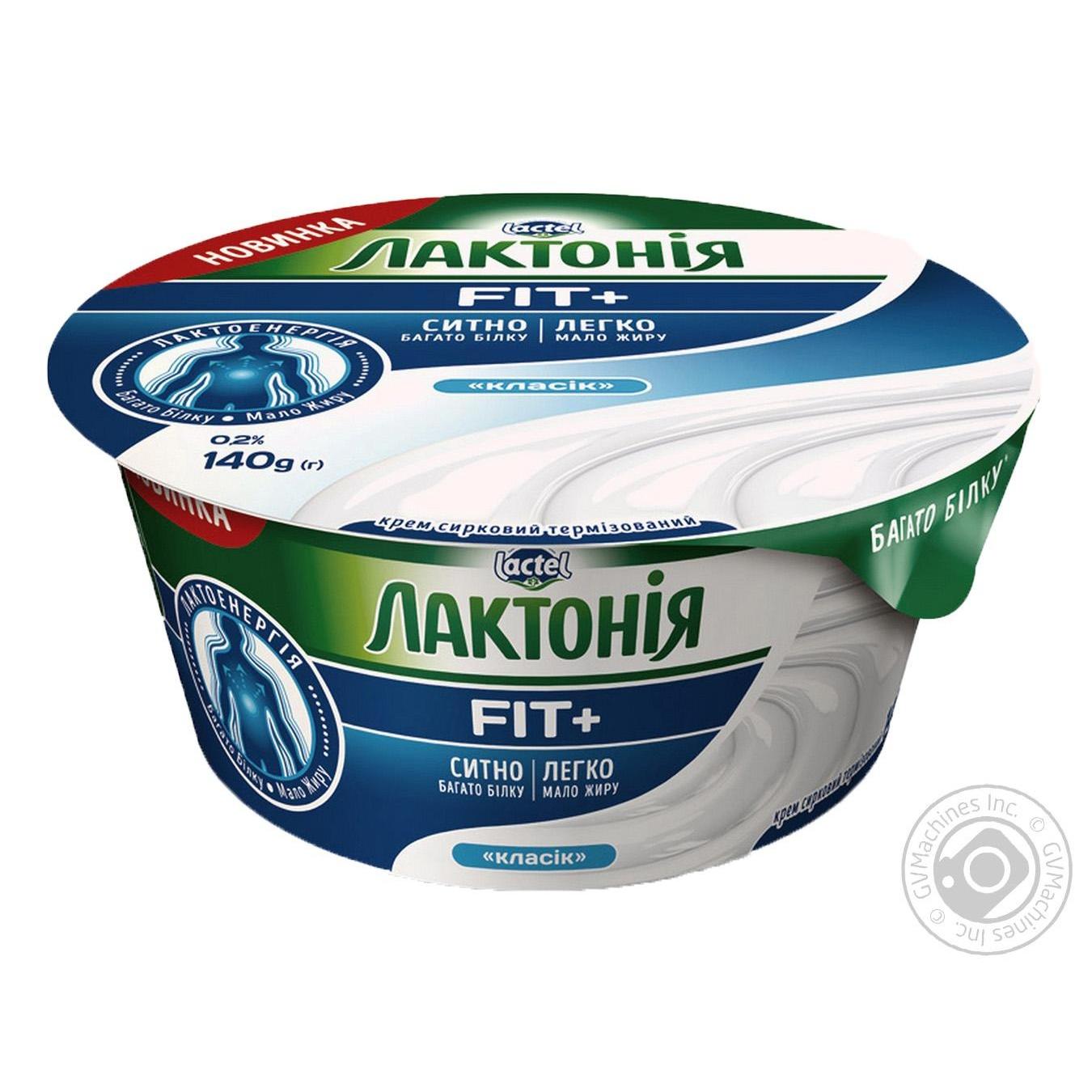 Купить Крем сирковий Лактонія FIT+ Класік 0, 2% 140г