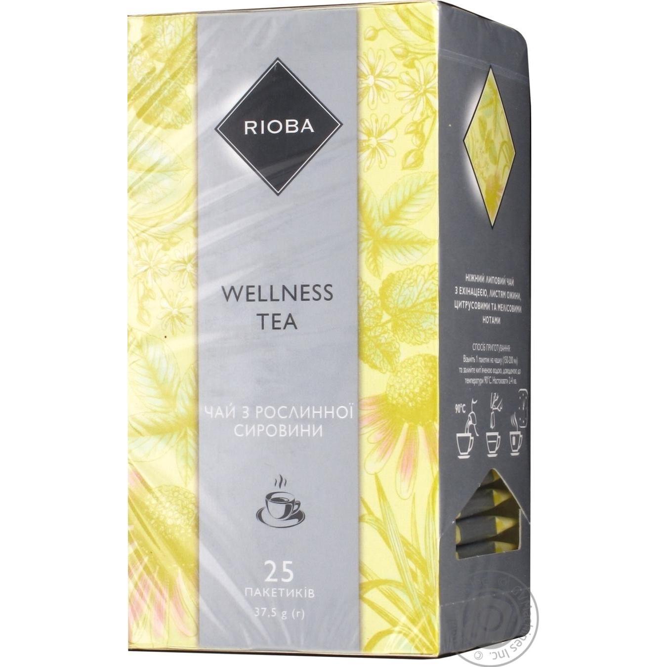Купить Чай Rioba Wellness трав'яний 25шт*1.5г