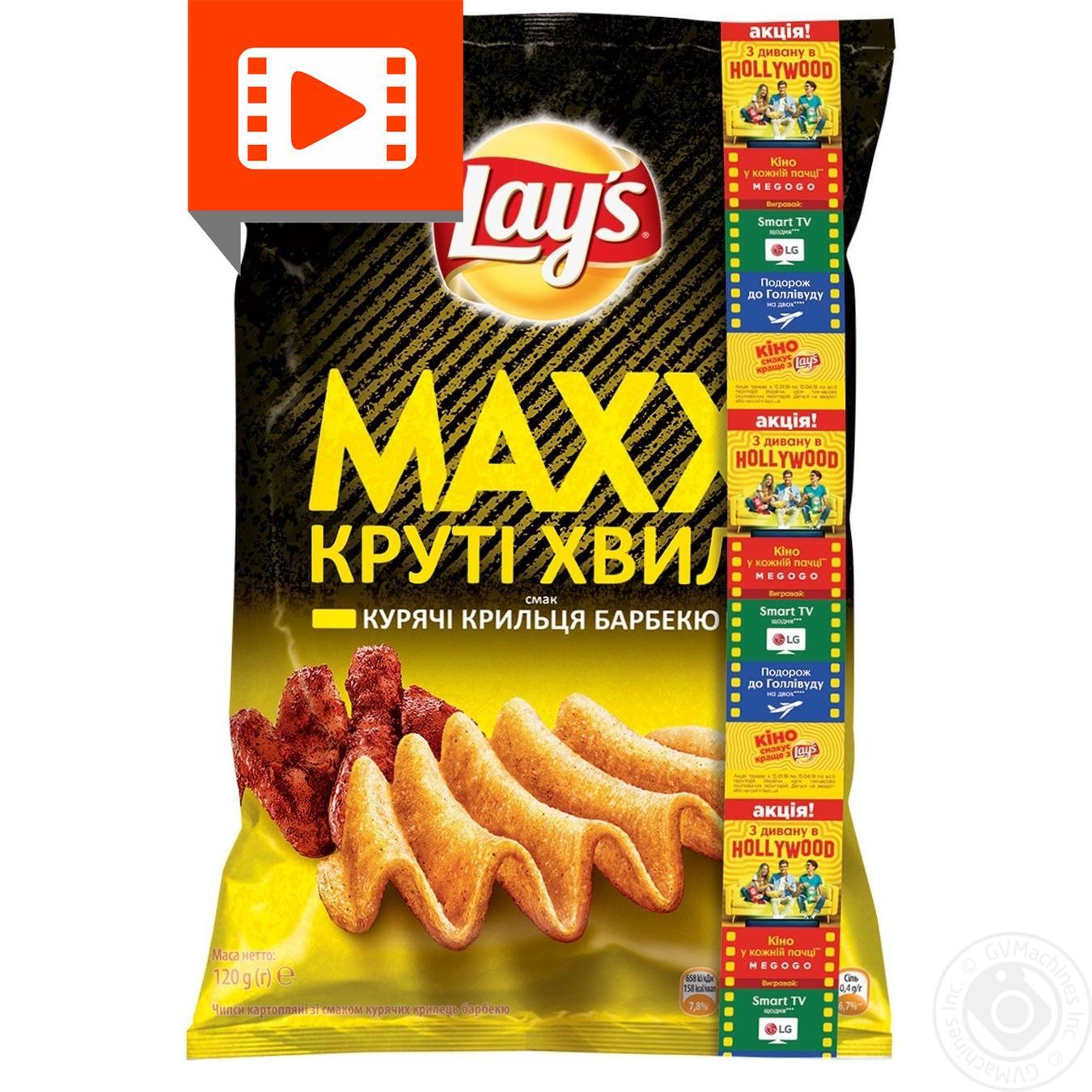 Чипси Lay's Maxx зі смаком курячих крилець барбекю 120г