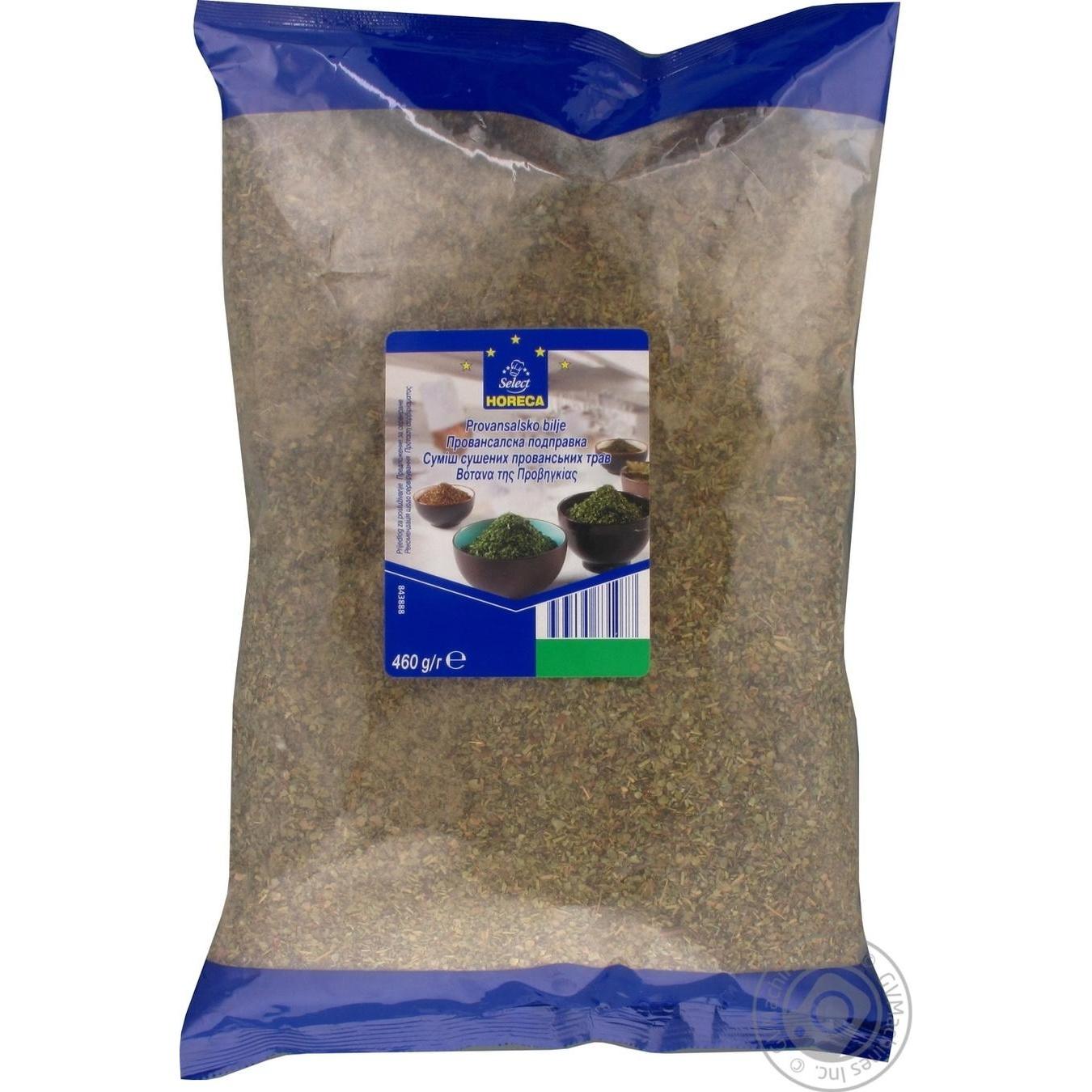 Купить Прованські трави Horeca Select 460г