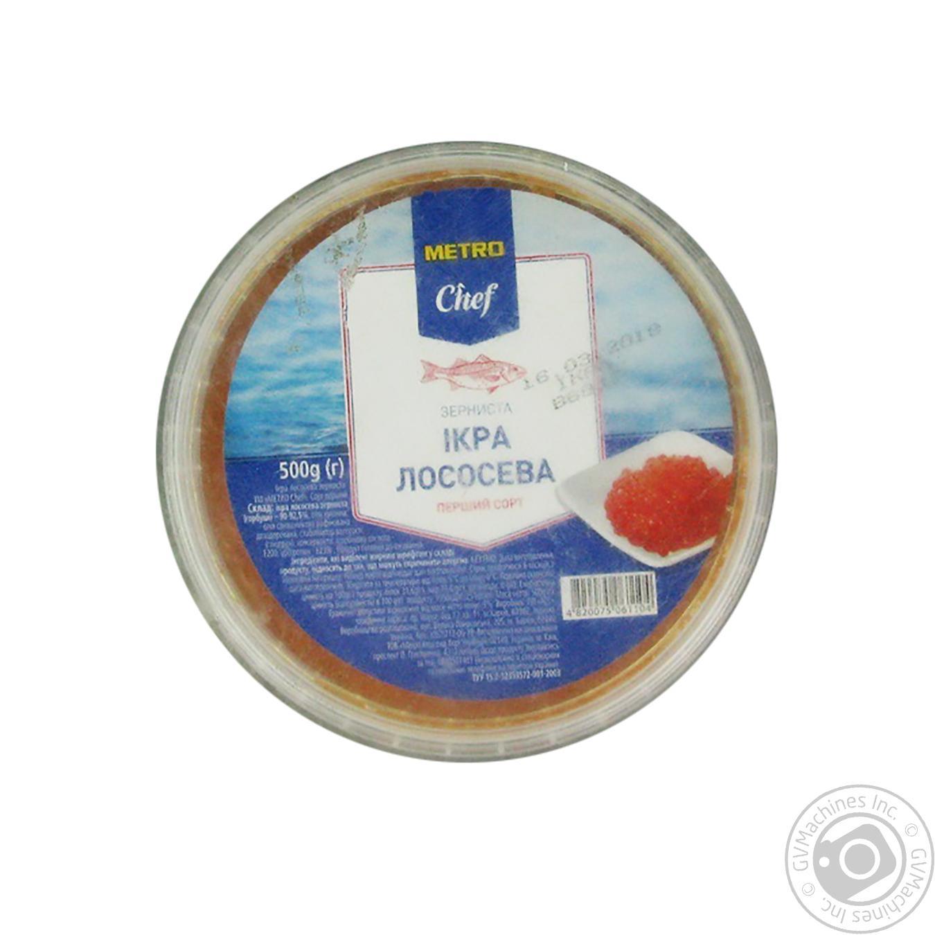 Купить Икра лососевая METRO Chef зернистая 500г