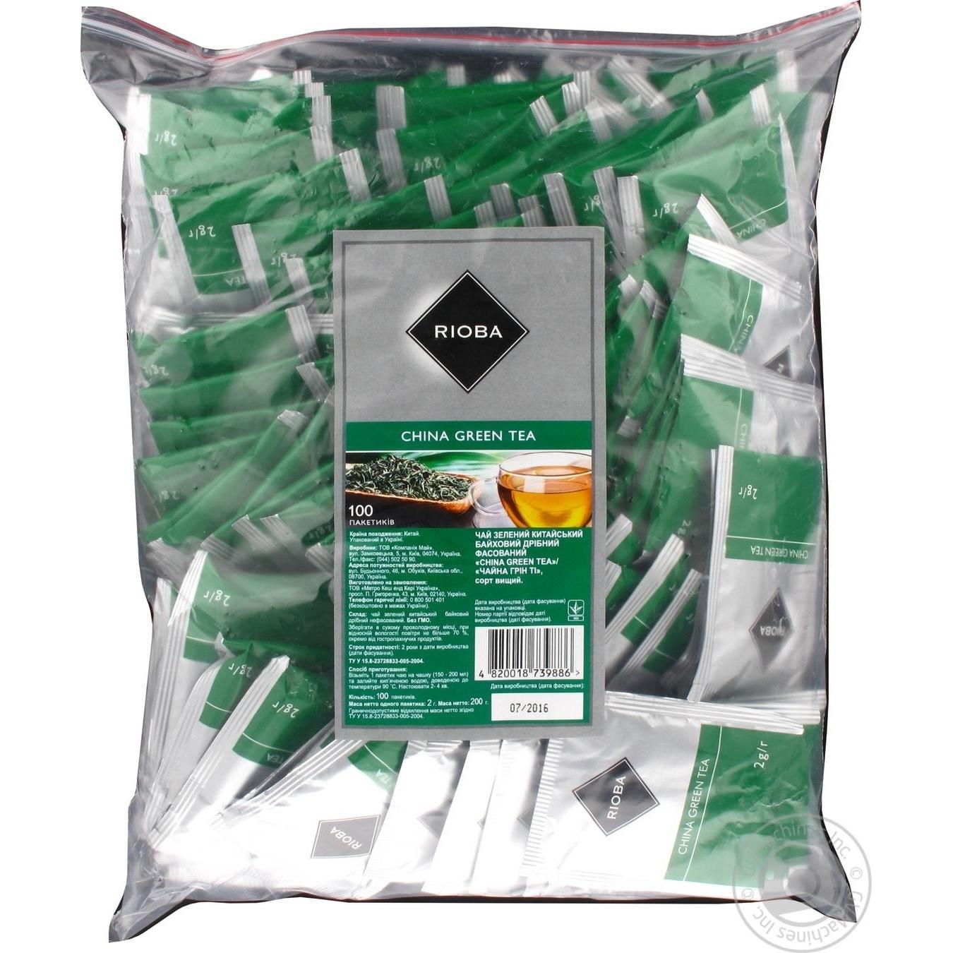 Купить Чай Rioba зелений байховий 100шт*2г