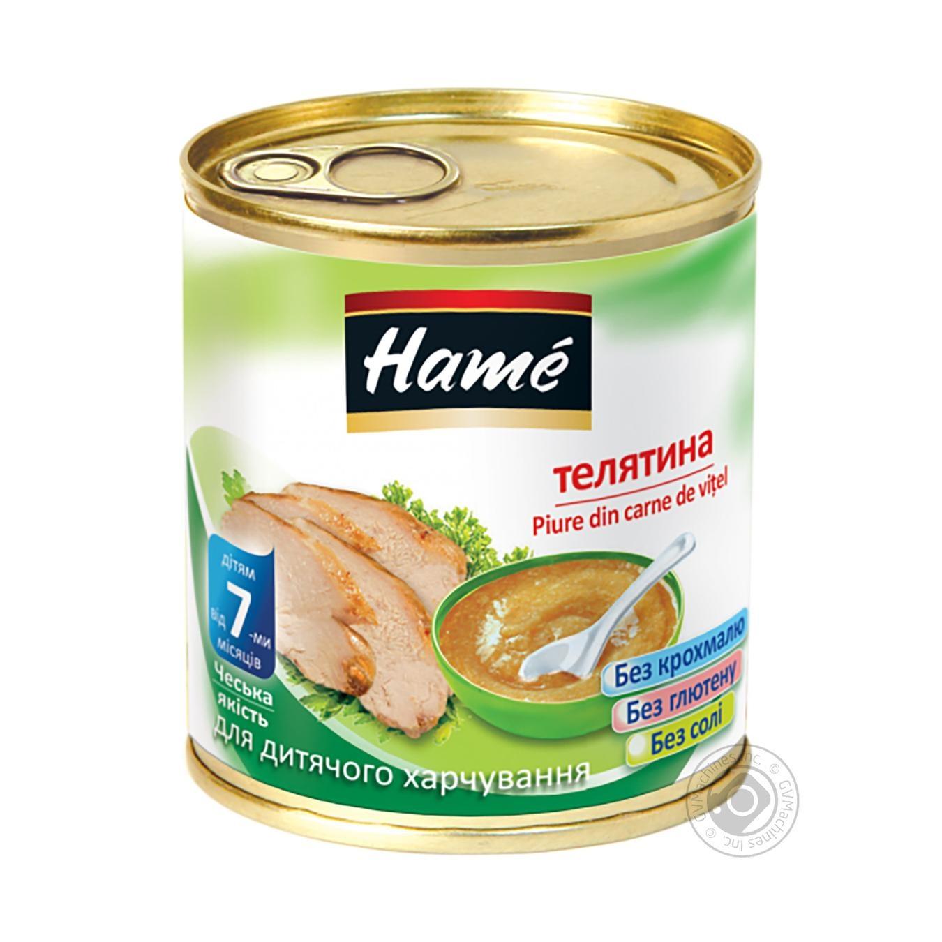 Купить Пюре Hame телятина 100г