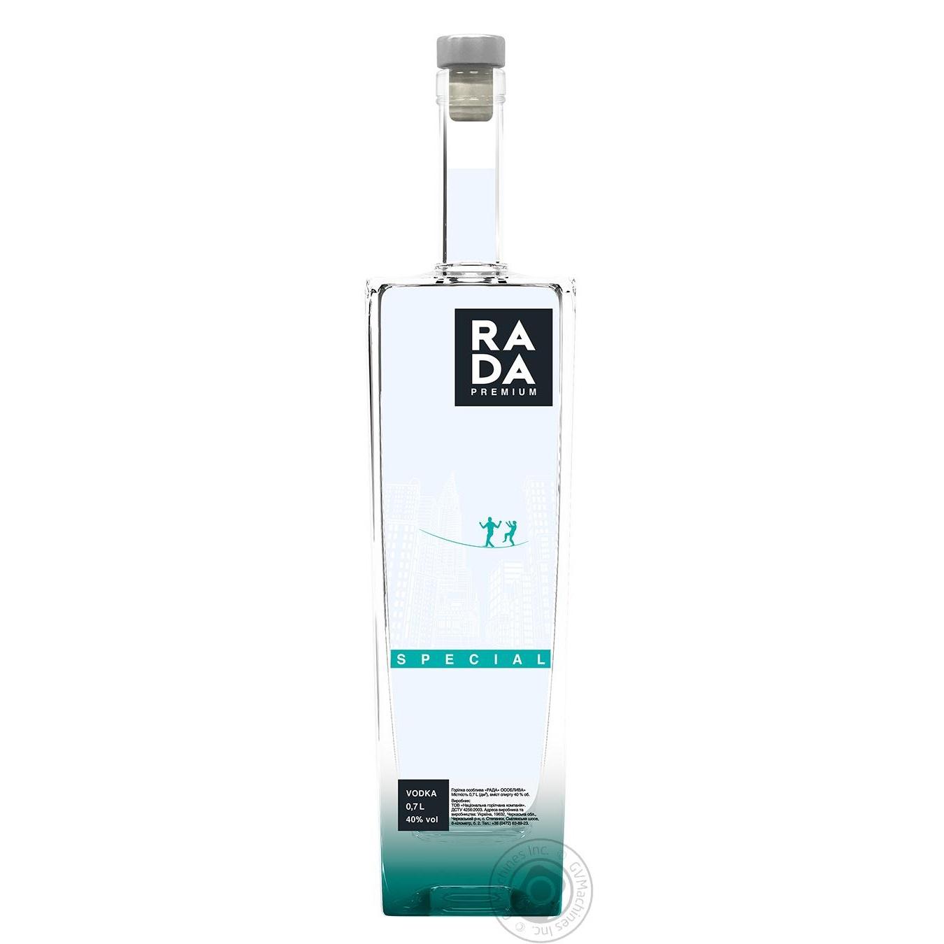 Купить Водка Rada Premium Особая 0, 7л