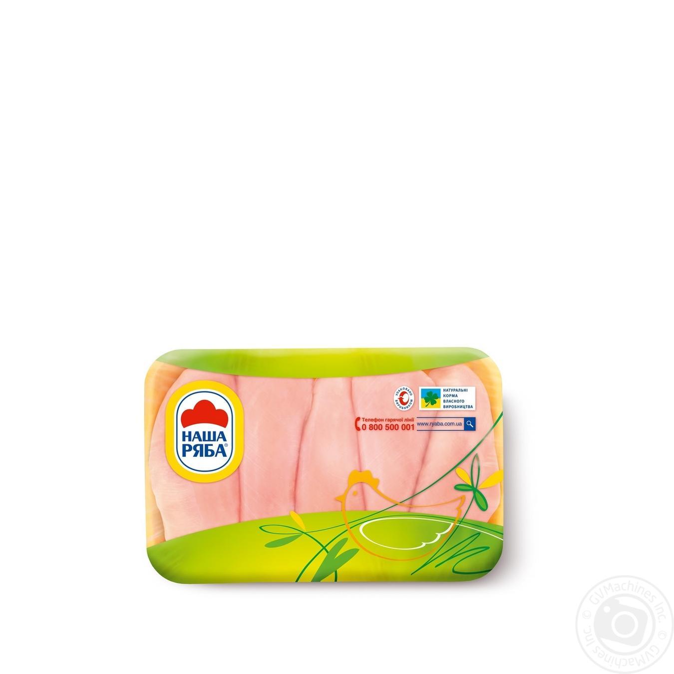 Купить Філе Наша Ряба HALAL курчати-бройлера охолоджене (упаковка СЕС)