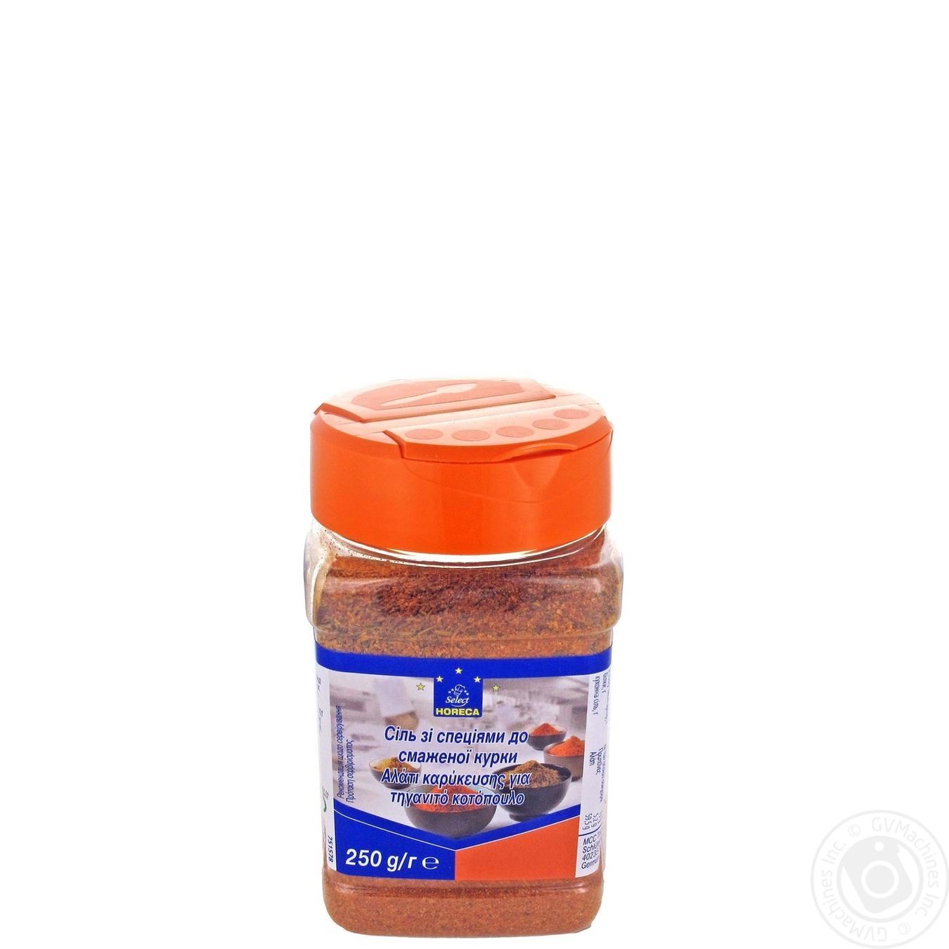 Купить Сіль Horeca Select зі спеціями до смаженої курки 250г