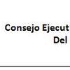 Pronunciamiento del Consejo Ejecutivo de la Federación de Estudiantes del Instituto Tecnológico de Costa Rica