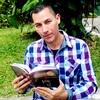 Versos de género del reconocido escritor tico Carlos Díaz declarados de interés público
