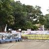 Lanzan Alianza Social Por La Defensa Del Agua En El Salvador