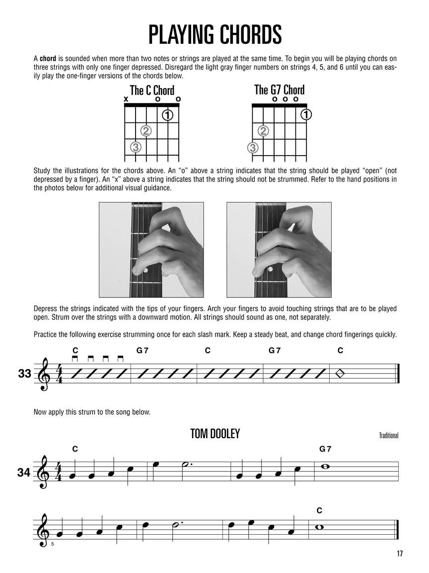 Am5 Chord