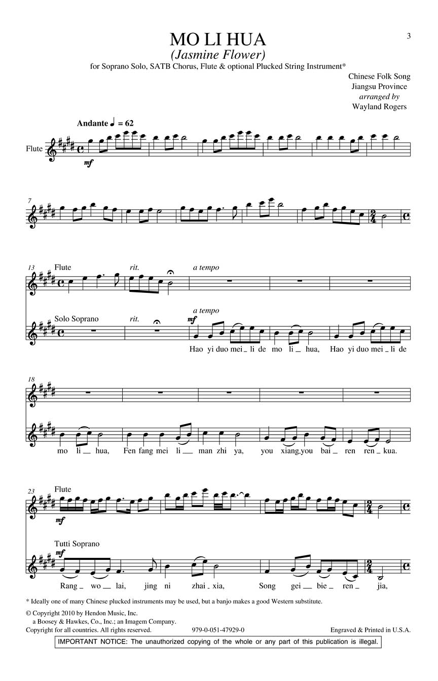 Mo Li Hua Jasmine Flower Chinese Folk Song Cme Conductors