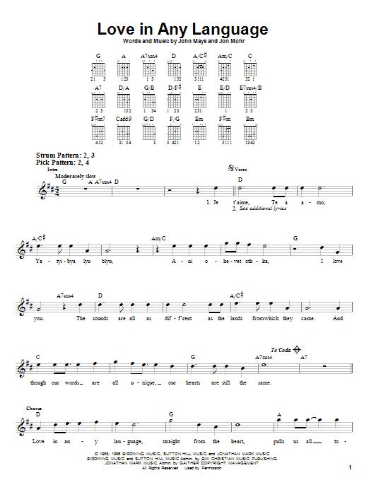 sandi patty love in any language sheet music at