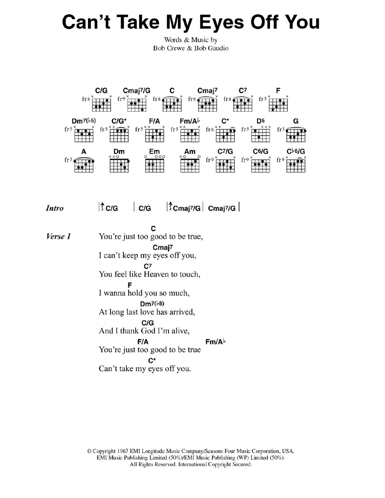 No more-28 (не более-28) тексты песен-2