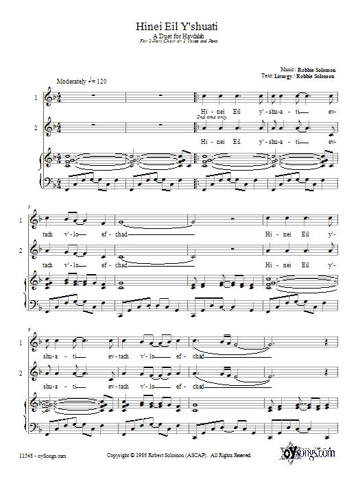 Partition chorale Hinei Eil Y'shuati de Robbie Solomon - 2 voix